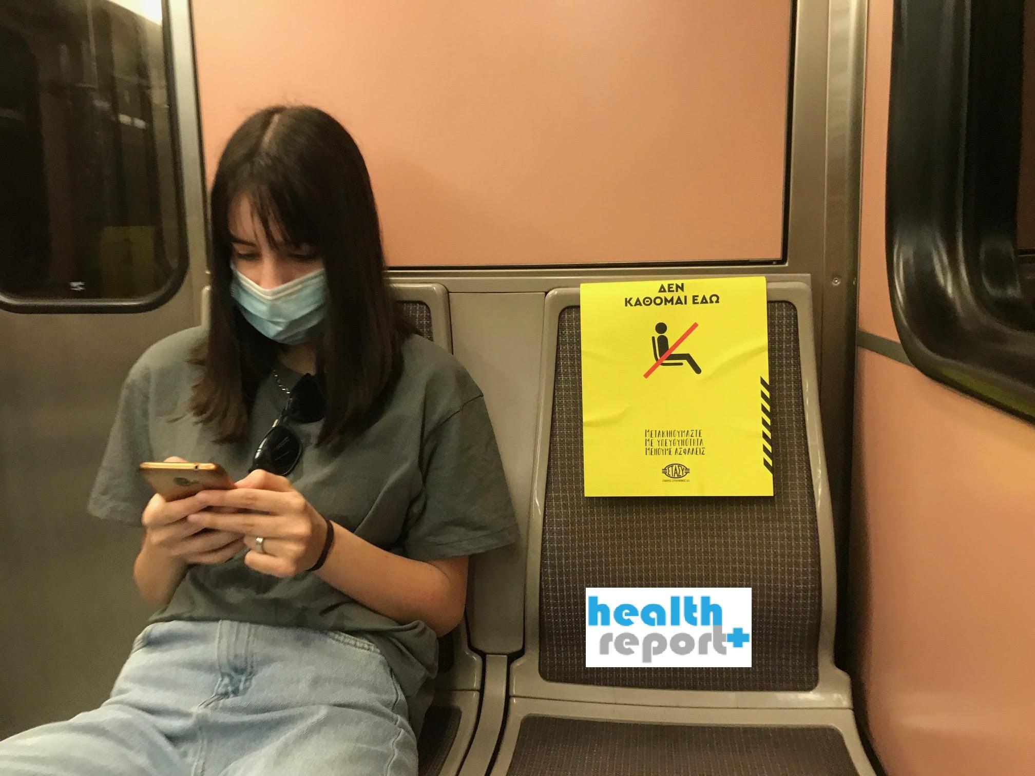 Κορονοϊός: Γιατί οι ειδικοί συστήνουν να μην μιλάμε στο μετρό και στο λεωφορείο