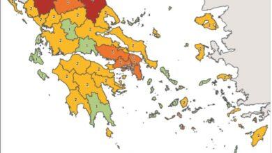 Κορονοϊός: Δείτε πως άλλαξε ο χάρτης υγειονομικής ασφάλειας μετά τα νέα lockdown