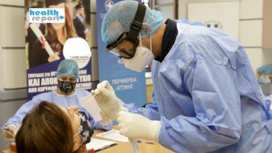 Κορονοϊός: Που γίνονται σήμερα 5 Μαΐου δωρεάν rapid test από τον ΕΟΔΥ