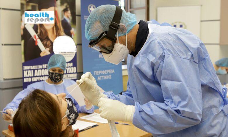 Κορονοϊός: Που γίνονται σήμερα 11 Δεκεμβρίου δωρεάν rapid test από τον ΕΟΔΥ