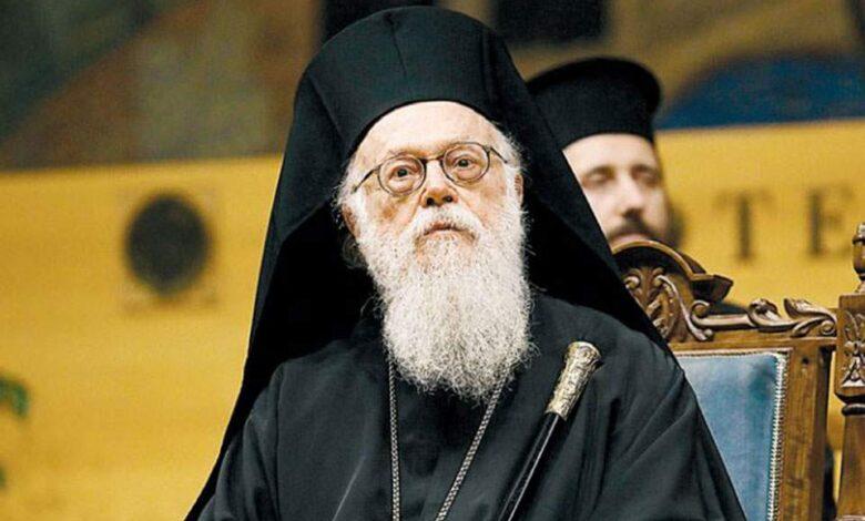 Εξιτήριο για τον Αρχιεπίσκοπο Αλβανίας Αναστάσιο από τον Ευαγγελισμό