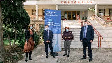 Υγειονομικό υλικό και είδη ατομικής προστασίας στο Γηροκομείο Αθηνών από την Ελληνική Ρευματολογική Εταιρεία