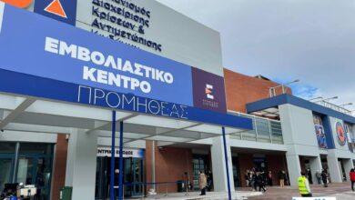 Κορονοϊός- εμβόλιο: Πότε ανοίγει η πλατφόρμα για τις ευπαθείς ομάδες