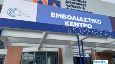 Κορονοϊός – εμβόλιο: Πόσες ιδιωτικές κλινικές και διαγνωστικά κέντρα θα κάνουν εμβολιασμούς – Νέο κάλεσμα για συμμετοχή