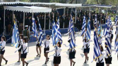 28η Οκτωβρίου: Ματαιώνονται οι παρελάσεις και στη Θεσσαλία