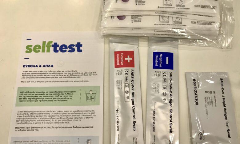 Self test: Προς νέα συμφωνία με τους φαρμακοποιούς - Εντός της εβδομάδας οι αποφάσεις