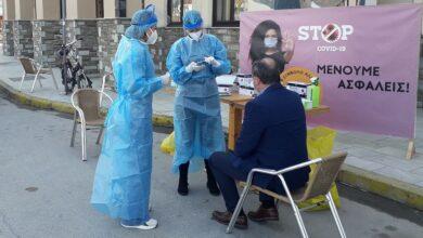 Κορονοϊός: Που γίνονται σήμερα 12 Μαΐου δωρεάν rapid test από τον ΕΟΔΥ