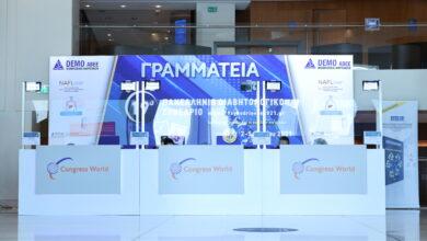 Συμμετοχή της εταιρείας DEMO ABEE στο19ο Πανελλήνιο Διαβητολογικό Συνέδριο