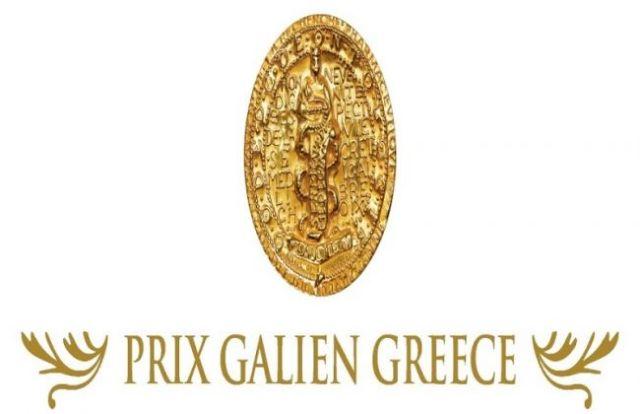 Έρχονται τα φετινά Prix Galien Greece στον απόηχο του Covid-19