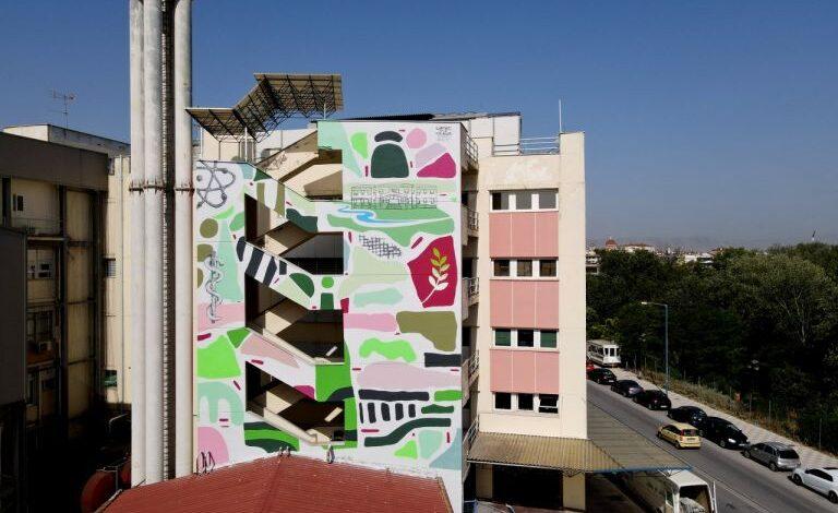 Όταν τα νοσοκομεία της χώρας γεμίζουν… τέχνη