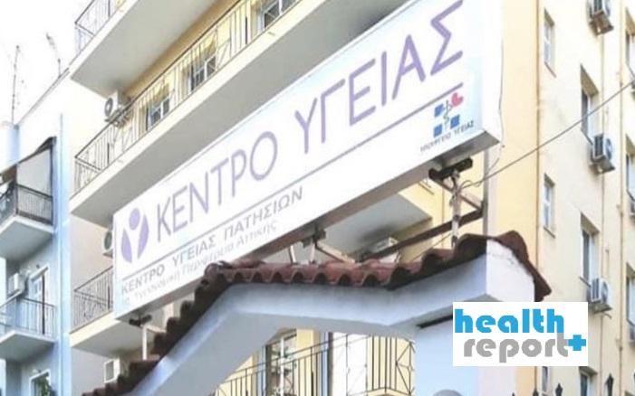 Υπουργείο Υγείας: Έρχονται Κέντρα Υγείας με 24ωρη λειτουργία – Τι αλλάζει στην Πρωτοβάθμια μετά τον covid
